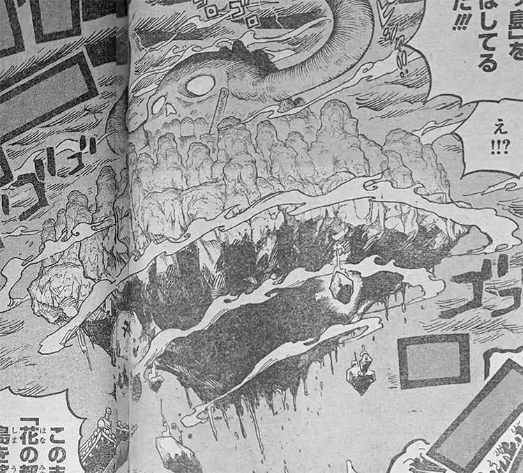 ワンピース 焔雲 鬼ヶ島