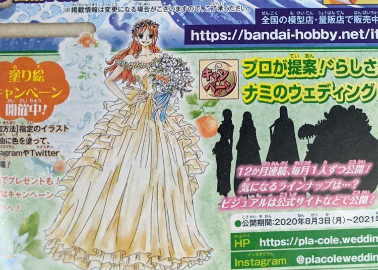 プラコレから「ナミ」さまへウェディングドレスのご提案