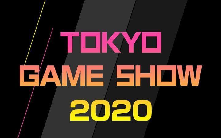 東京ゲームショウ2020 幕張メッセ 中止