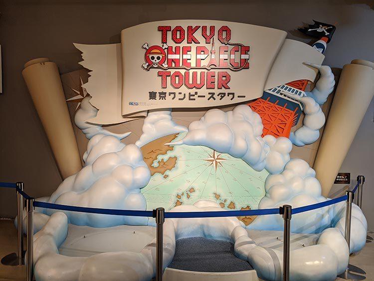 東京ワンピースタワー 閉園後