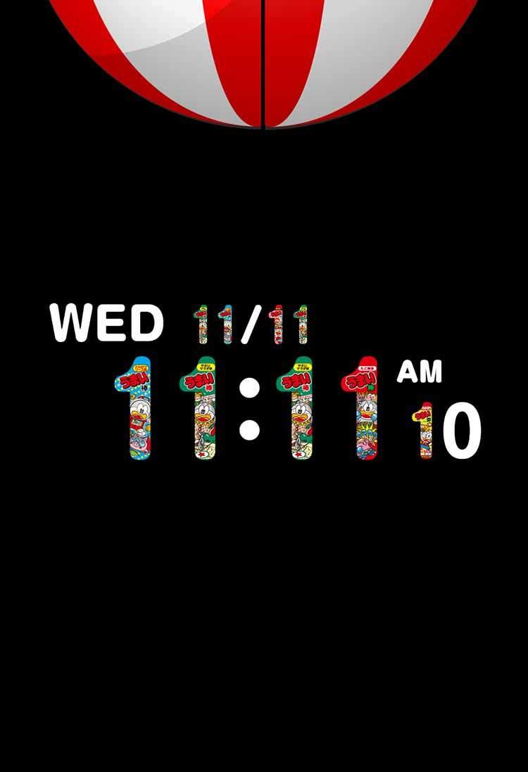 なにがでるでるうまい棒時計 11月11日