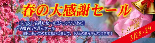 top_banner-036d7-thumbnail2.jpg