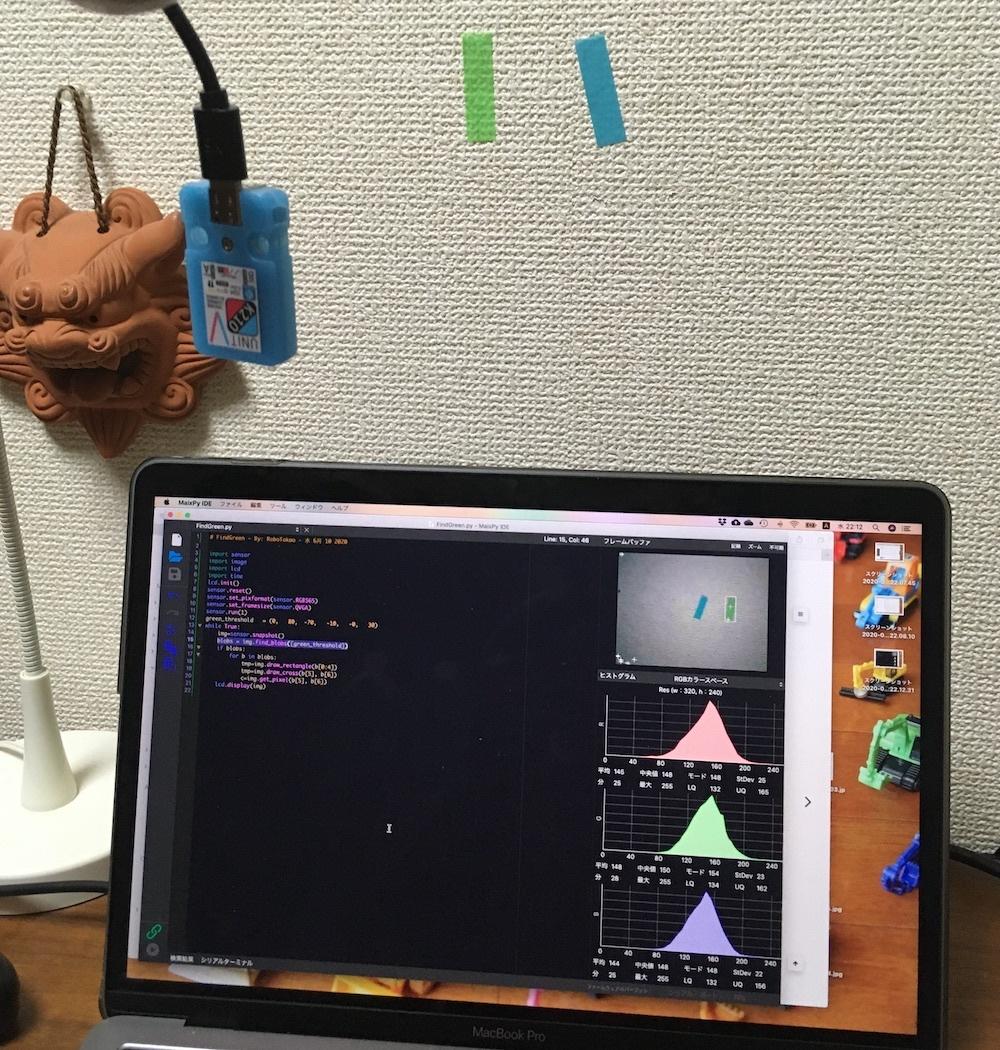 M5UnitV16.jpg