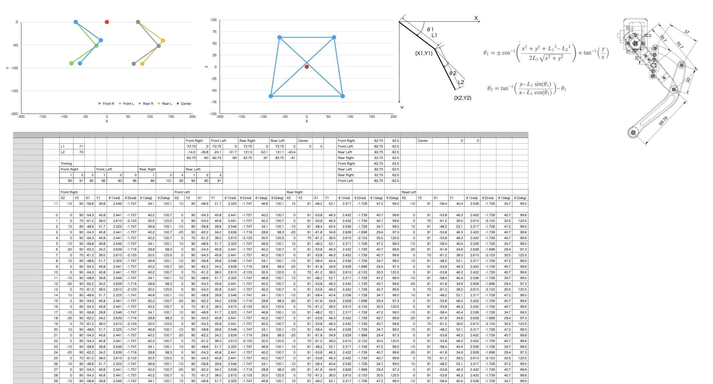NX15_36.jpg