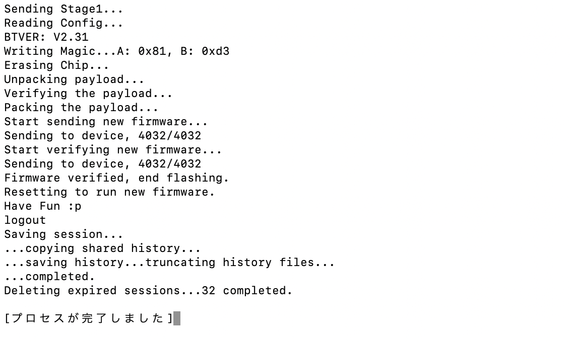 USB02.png