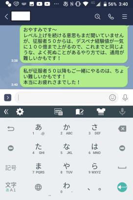 Screenshot_20200506-034028.png