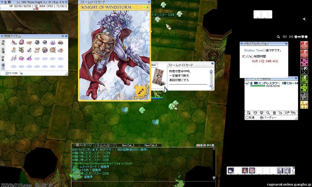 screenOlrun213.jpg