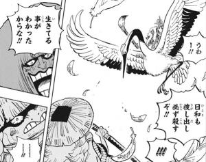 鶴に乗って飛び上がるカン十郎「日和も捜し出し必ず殺すぞ!!」