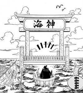 ジンベエの海侠一人旅vol.14「山の様にあったお供え、現れた遺跡、怒る海獣」