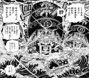 突如として現れた百獣海賊団の海賊船