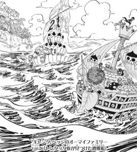 トンタッタ族が見つけた遭難船 - ONE PIECE最新考察研究室.979