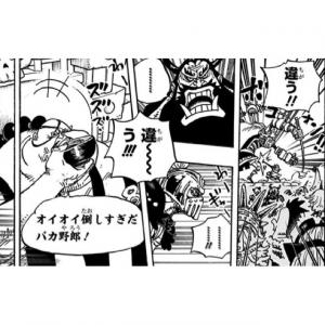 クイーン「オイオイ倒しすぎだバカ野郎!」-ONE PIECE最新考察研究室.940