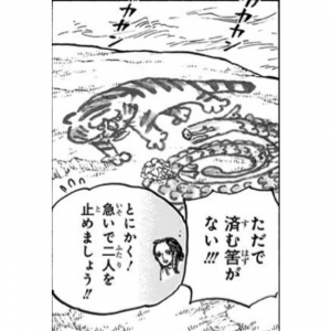 """絵に戻った""""りゅーのすけ""""と""""虎三郎"""" -ONE PIECE最新考察研究室.816"""