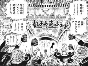 緊急特別イベント始めるぜ〜!! -ONE PIECE最新考察研究室.983