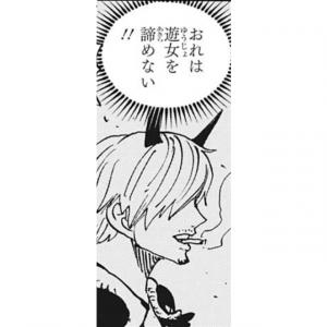 サンジ「おれは遊女を諦めない!!」-ONE PIECE最新考察研究室.983