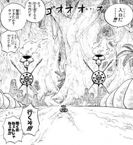 """""""神の島(アッパーヤード)""""の入り口 -ONE PIECE最新考察研究室.245"""