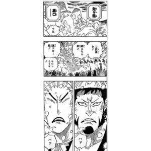 軍勢に見送られる錦えもんと傳ジロー -ONE PIECE最新考察研究室.986