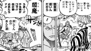 喧嘩になるゾロとサンジ -ONE PIECE最新考察研究室.959