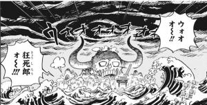 暗雲が垂れ込める鬼ヶ島上空 -ワンピース最新考察研究室.990