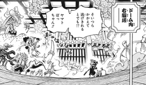 対峙するヤマトとササキ -ワンピース最新考察研究室.994