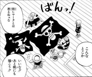 ルフィとウソップが描いた海賊旗 -ワンピース最新考察研究室.42