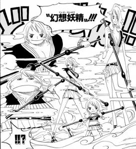"""ナミの""""蜃気楼=テンポ""""""""幻想妖精"""" -ワンピース最新考察研究室.411"""