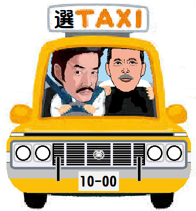 blog200515taxi.png