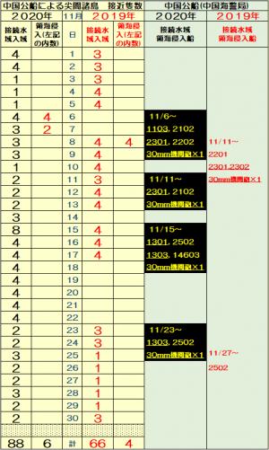 8jhss_convert_20201202065019.png
