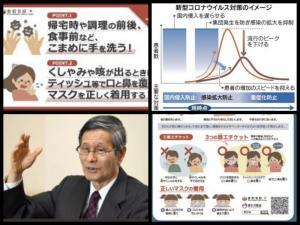 Collage_Fotor20200319kokou_convert_20200321074737.jpg