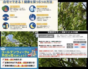 Collage_Fotor20200424skooo_convert_20200424164310.jpg