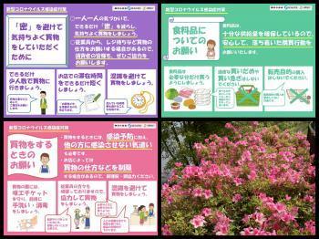 Collage_Fotor202004asawep_convert_20200424163953.jpg