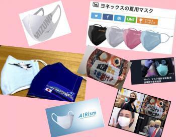 Collage_Fotor20200623nbvcxz_convert_20200624094037_convert_20200625083232.jpg
