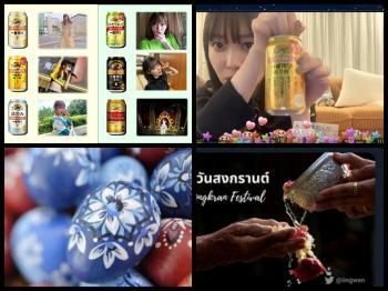 Collage_Fotor_convert_20200423111258.jpg