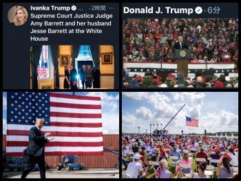 Collage_Fotorf8jfkjg_convert_20201028082956.jpg