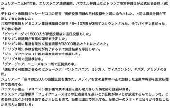 EnO1qYGUcAAjEa__convert_20201120120912.jpg