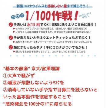 IMG_E8614_convert_20201121065318.jpg