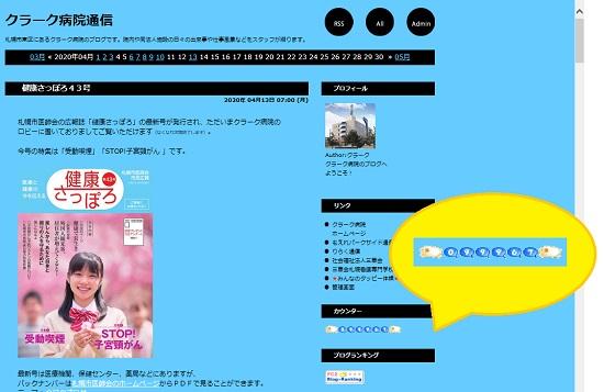 blog100000.jpg