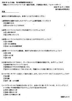 innaikousyu202012_4.jpg