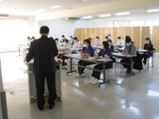 orientation20200401_4.jpg