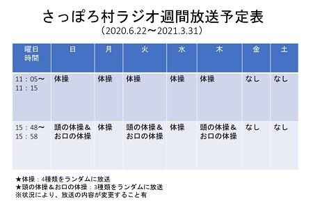 radio_12.jpg