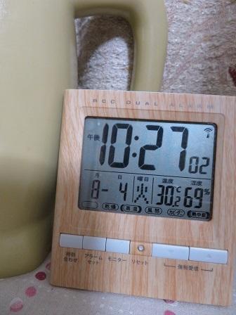 200805-2.jpg