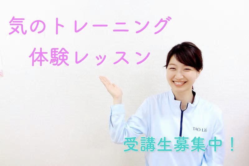 札幌道学院 【withコロナ対策】 新しい生活様式に合せたスタイルで、再開いたします!