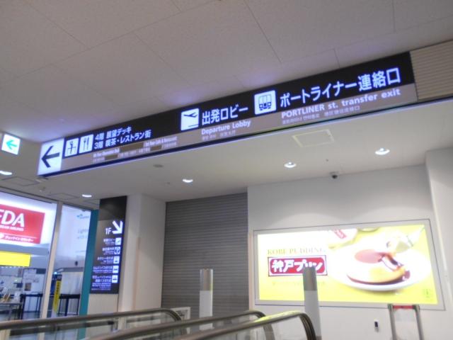 DSCN3409.jpg