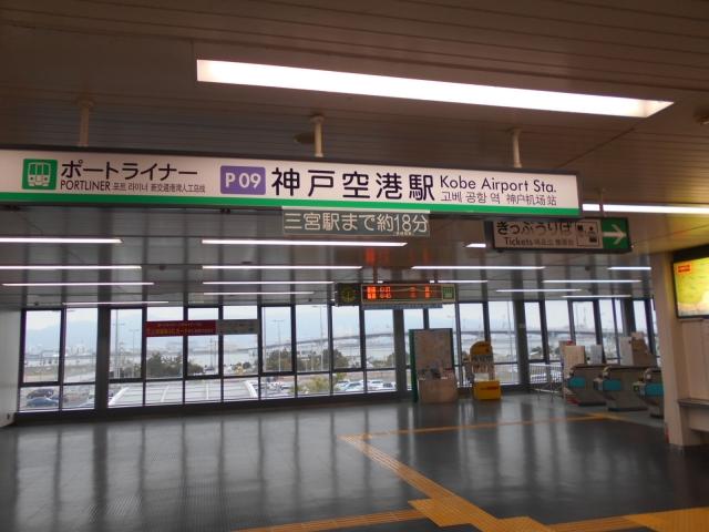 DSCN3432.jpg
