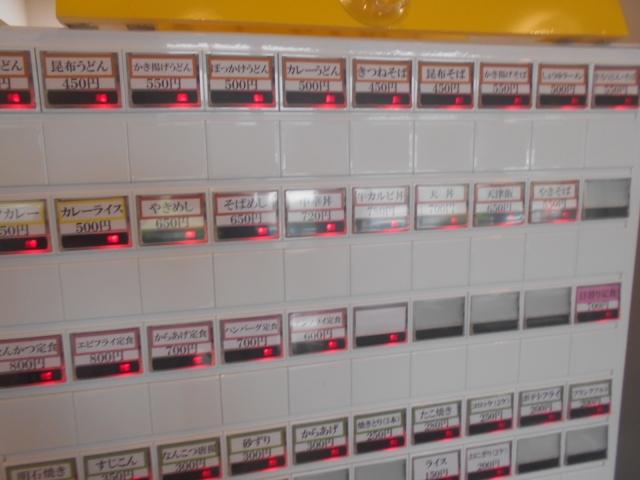 DSCN4410.jpg