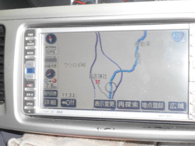 DSCN5284.jpg