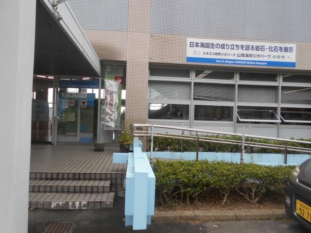 DSCN6141.jpg