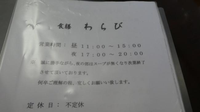 P1070762.jpg