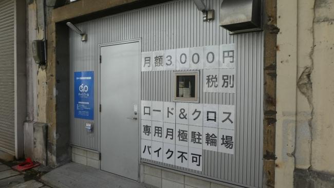 P1080422.jpg