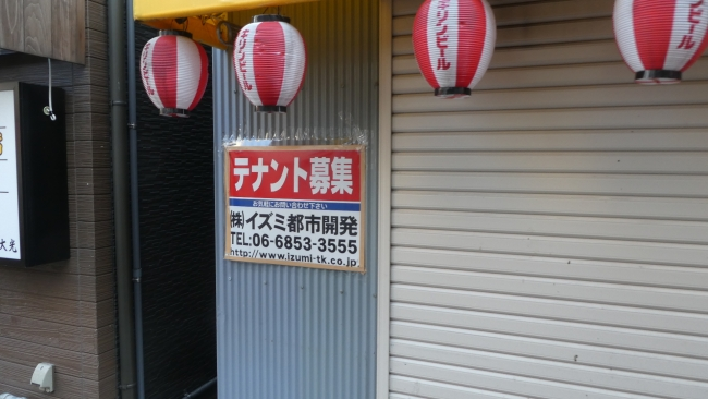 P1080699.jpg